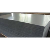 Алюминиевый лист: разновидности