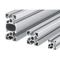 Алюминиевый профиль: типы алюминиевых профилей и их характеристика в интернет магазине.