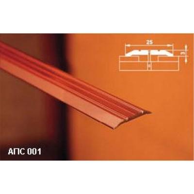 Алюминиевый порог 25х3 мм