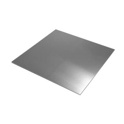 Лист плоский (гладкий) 1,5x1500x3000 алюминиевый