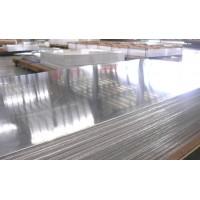 Алюминиевый лист- востребованный и качественный современный материал, для различных сфер деятельности.
