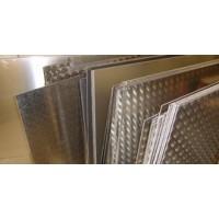 Рифленый алюминиевый лист: сферы применения